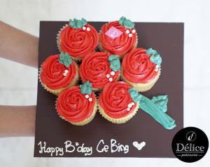 Cupcake New