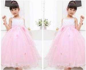 Baju Pesta Anak Pink