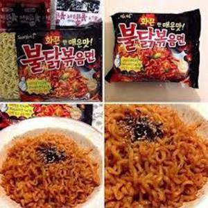 Aneka Makanan Dan Minuman Import Malang