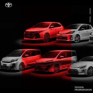 Tipe Mobil Toyota Yang Perlu Anda Ketahui