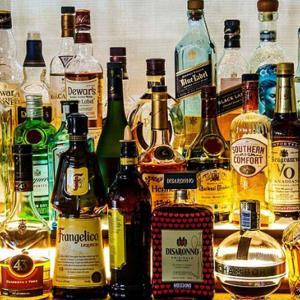 Jenis Jenis Minumal Alkohol